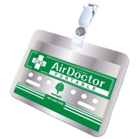 AirDoctor